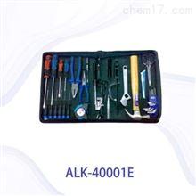 ALK-40001ELICOTA力可达33件套高级通用工具包