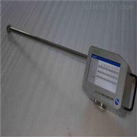 油烟监测仪在线式北京标准油烟检测仪