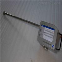 路博智能便携式油烟检测仪