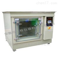 SO2-900二氧化硫試驗箱