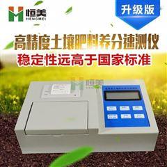 HM-Q800恒美科研级高智能土壤综合检测仪器
