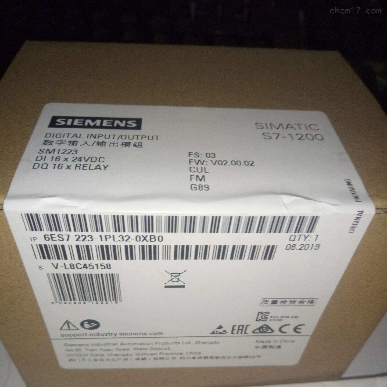 克拉玛依西门子S7-1200CPU模块代理商
