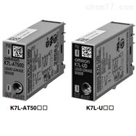 K7L-U□ / UD□□欧姆龙OMRON漏液传感器