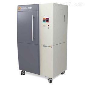 生物学X射线辐照仪MultiRad 160