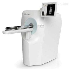 MRI小动物磁共振成像系统