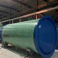 可定制厂家直供地埋式一体化智能废水提升泵站设备