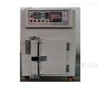 JW-4703充氮无氧化烘箱试验箱