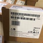 西安西门子S7-1200CPU模块代理商