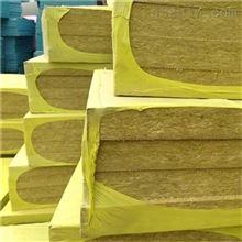 防水、憎水岩棉板专业生产、厂家低价