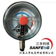 不锈钢隔膜耐震电接点压力表