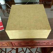 外墙岩棉板多少钱/平米
