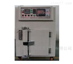 上海充氮无氧化烘箱试验箱直销