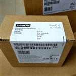 武汉西门子S7-1200CPU模块代理商