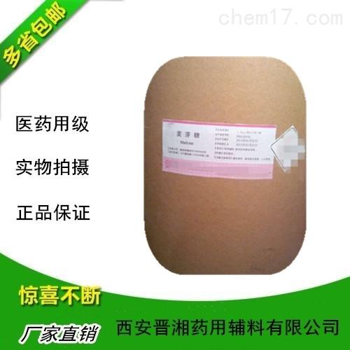 药用级浓氨溶液 医药级浓氨溶液 医用浓氨溶液 即时发货
