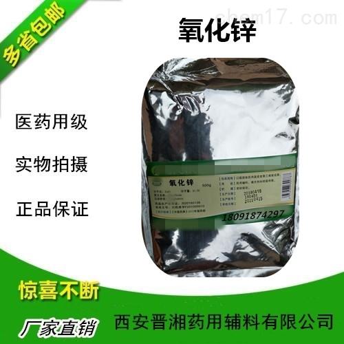 药用级硼砂 医药级硼砂 硼砂价格 资质齐全