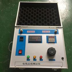 2000A全自动三相大电流发生器 (升流器)
