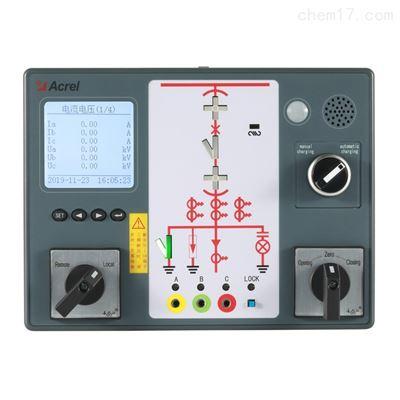 ASD320智能操控无线测温/9点/6点