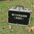 媒介生物(雙翅目)監測箱  型號HL-MSCX