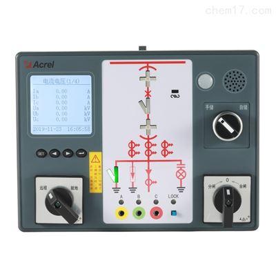 ASD320-T-H-WH1-P9-C安科瑞开关柜综合测控装置
