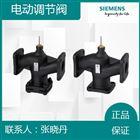 西门子VXF42.150-400C代理商