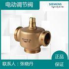 西门子VVG44.15-2.5安装注意事项