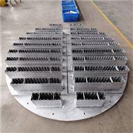 回收塔304材质可拆型槽盘气液分布器