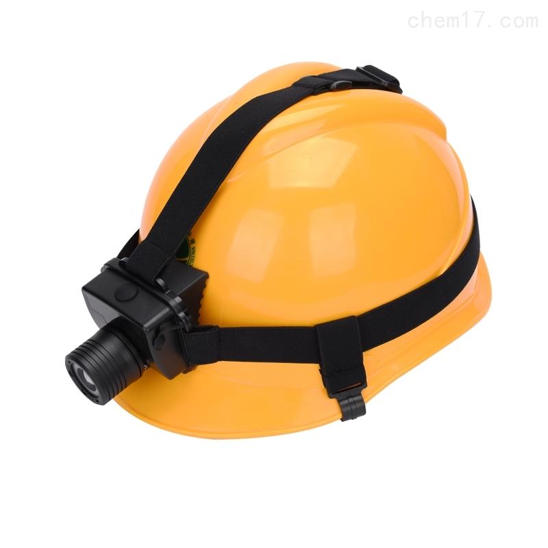 微型防爆头灯、海洋王充电式LED头灯IW5133