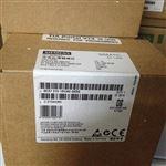 恩施西门子S7-1200CPU模块代理商