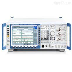 R&SCMW270无线综合测试仪