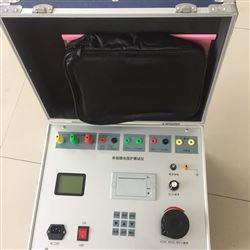三相蓝屏(单片机)继电保护测试仪
