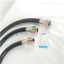 防爆PVC护线挠性连接管4分耐压防腐穿线管