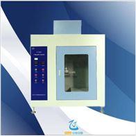 ZJ-SBZR02手柄阻燃性试验装置