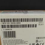 邵阳西门子S7-1200CPU模块代理商