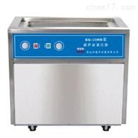旋钮式KQ-1500B昆山舒美落地式超声波清洗器