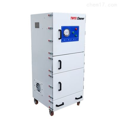 MCJC-2200金属制品去毛刺粉尘吸尘器