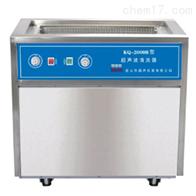旋钮式KQ-2000B昆山舒美落地式超声波清洗器