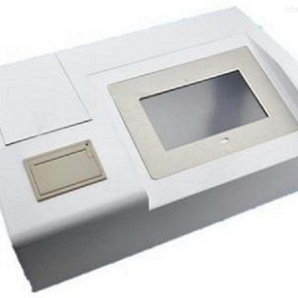 新型触屏游离氨水质分析仪