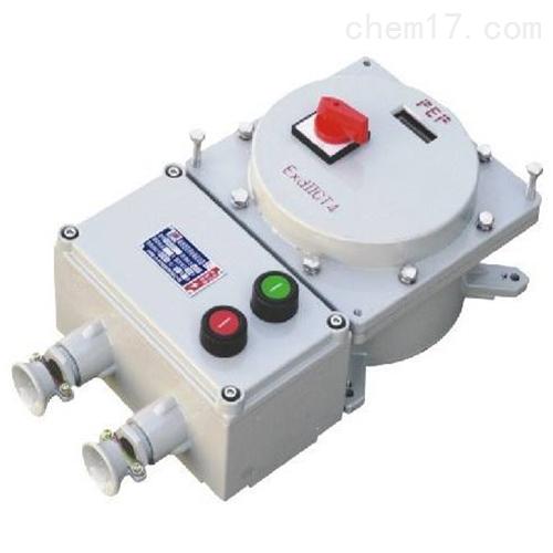 32A防爆磁力启动器380V非标防爆电磁器