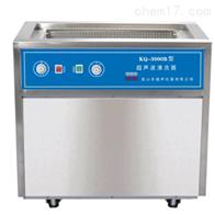 旋鈕式KQ-3000B昆山舒美落地式超聲波清洗器