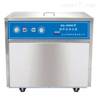 旋钮式KQ-3000E昆山舒美落地式超声波清洗器