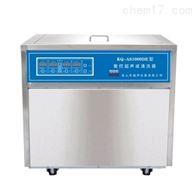 KQ-AS1000DE昆山舒美落地式超声波清洗器