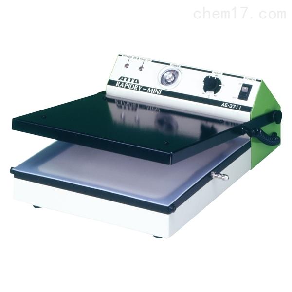 ATTO电泳凝胶干燥器(Rapi Dry・Mini)