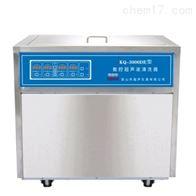 KQ-3000DE昆山舒美超声波清洗器