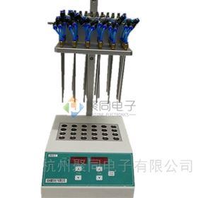 长沙干式氮吹仪JTN100-1高纯铝加热