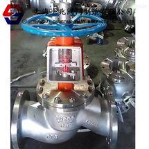 JY41W-DN125不锈钢氧气法兰截止阀