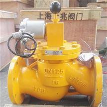 ZCRB-DN80电磁式燃气快速切断阀