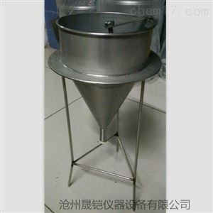 水泥浆稠度漏斗 压浆剂流动度测定仪