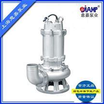 WQP80-40-7-2.2WQP不锈钢潜水排污泵