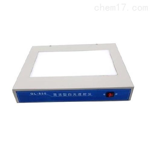 简洁型白光透射仪