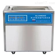 KQ-AS1000KDE昆山舒美超声波清洗器(高功率)